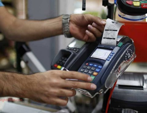 مالیات تراکنشهای بانکی